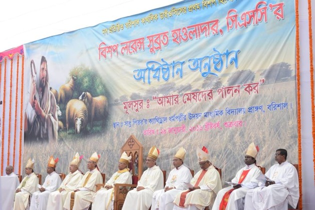 Bishops of Bangladesh