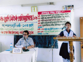 Don Bosco High School Bandarban Debate Competition