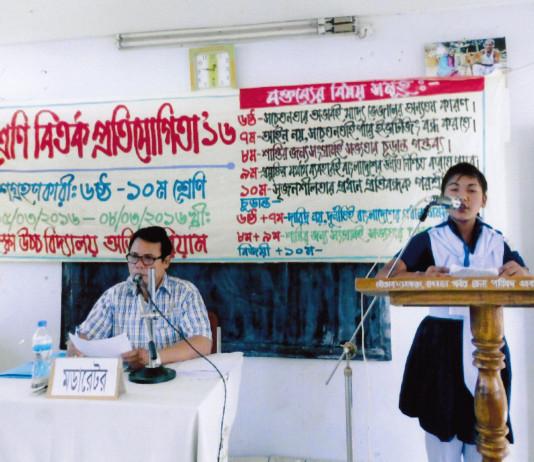 Don Bosco High School Bandarban Debate Competition