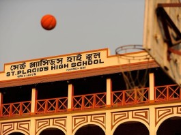St. Placid's School and College
