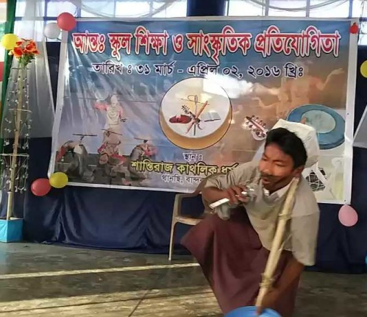 Inter School Cultural Competition, Thanchi- Acting