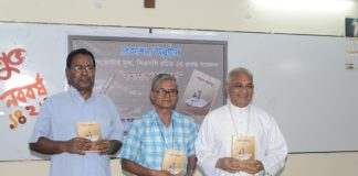 Unvailing the new Book of Bro. Sylvester Mridha, CSC