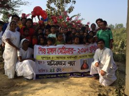 Joyful participants in the seminar, Lama