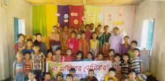 khagrachori Marian Seminar