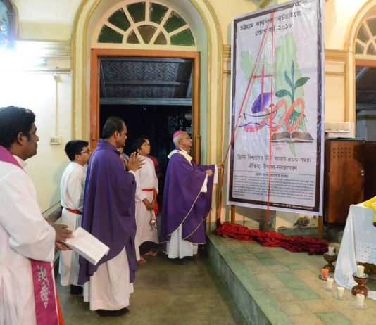 Archbishop Moses Costa, CSC is unveiling the logo of 'Year of Mission 2018' in the mass to mark the 5th centenary of propagation of faith in Chittagong