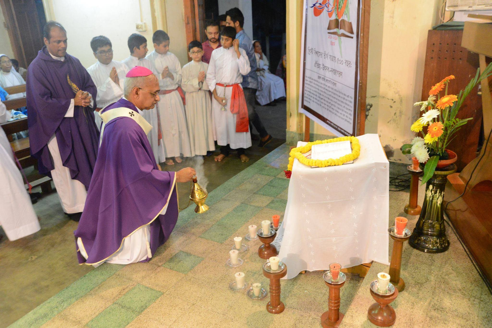 Bible Enthronement in the mass to mark the 5th centenary of propagation of faith in Chittagong