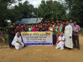 Group Photo of the Youth Seminar Lama