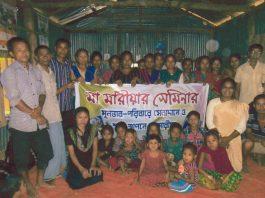 Marian Seminar Kagrachory- Sajek Para