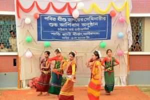 Cultural Program after the inauguration ceremony