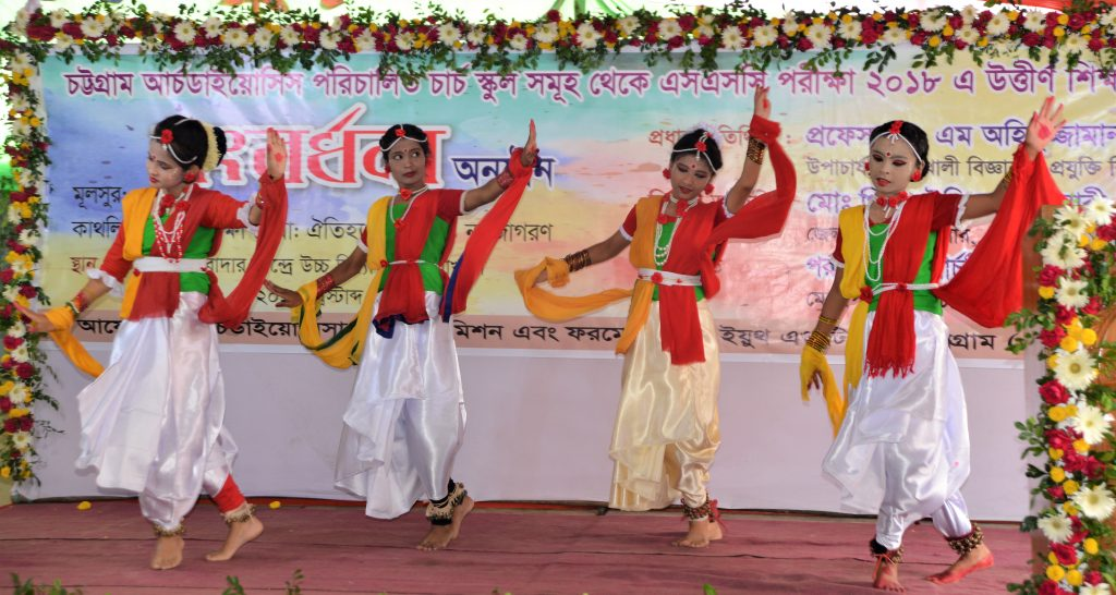 Students Performing a Dance in the SSC Reception Ceremony 2018