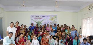 Participants in the Women Seminar organized by the Laity Commission, Chittagong Archdiocese