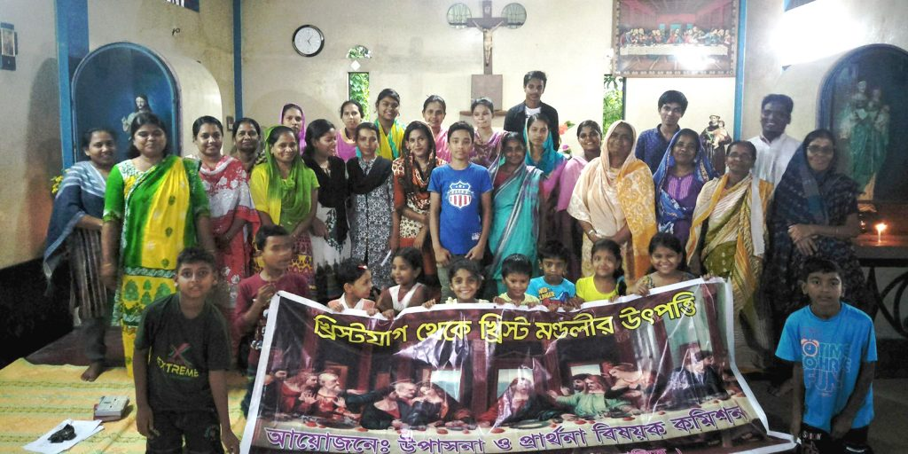 Participants of Debipur Mission Center