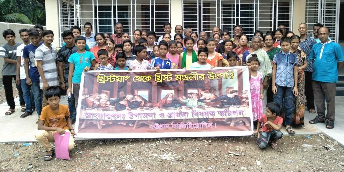 Participants of Noakhali Parish Center