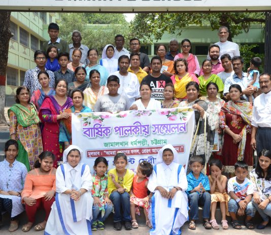 Jamalkhan Parish Pastoral Assembly 2019 (2)