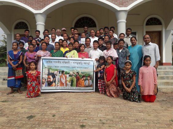 Khagrachori Parish Pastoral Assembly 2019