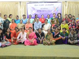 Laity Commission Women's Seminar 2019