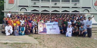 Youth Day, Bandarban