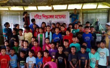 Children and Parents Gathering in Bolipara Parish-1