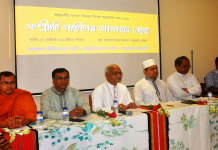 interreligious dialgoue program 2