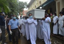 Archbishop Moses M. Costa, CSC Funeral Rites